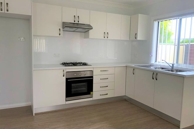 Picture of 47a Palmerston Road, MOUNT DRUITT NSW 2770