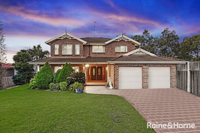 Picture of 12 Border Close, HINCHINBROOK NSW 2168