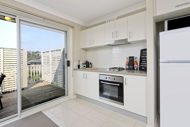 Picture of 14A Grazier Road, ROUSE HILL NSW 2155