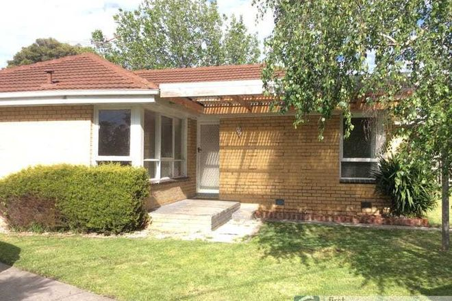 Picture of 87 Douglas Street, NOBLE PARK VIC 3174