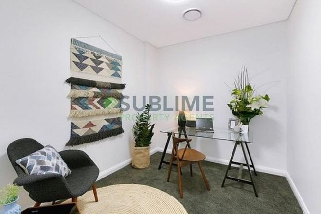 Picture of 6/84 Princes Highway, ST PETERS NSW 2044