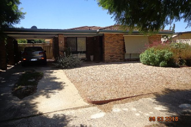 Picture of 287 Harfleur Street, DENILIQUIN NSW 2710