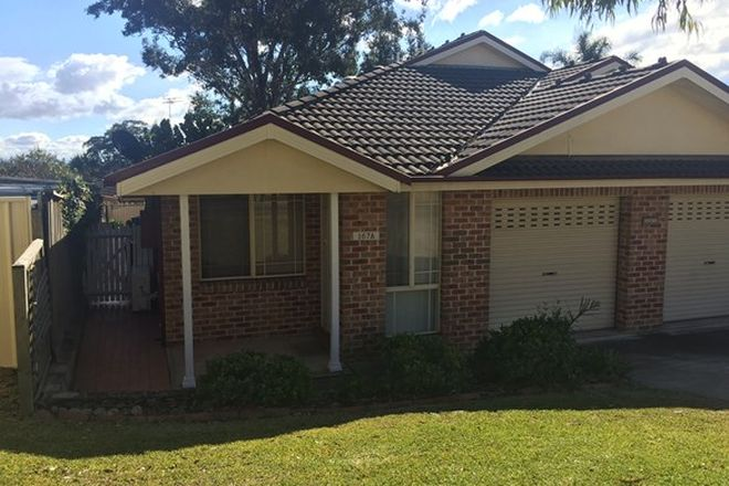 Picture of 167a Glenwood Park Drive, GLENWOOD NSW 2768