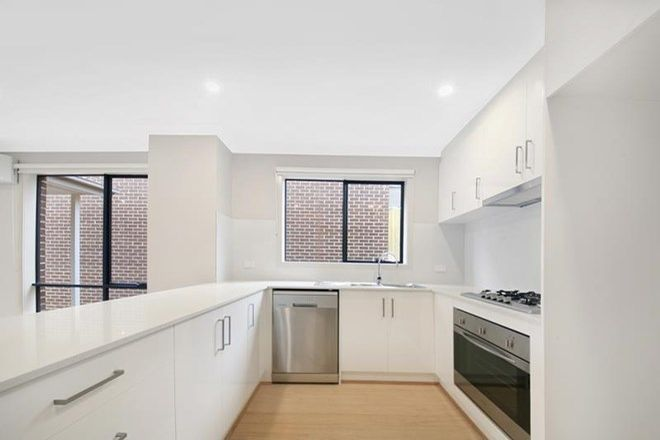Picture of 3/51 Bicentennial Crescent, MEADOW HEIGHTS VIC 3048