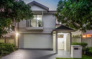 Picture of 34 Greenwich Place, Mardi NSW 2259