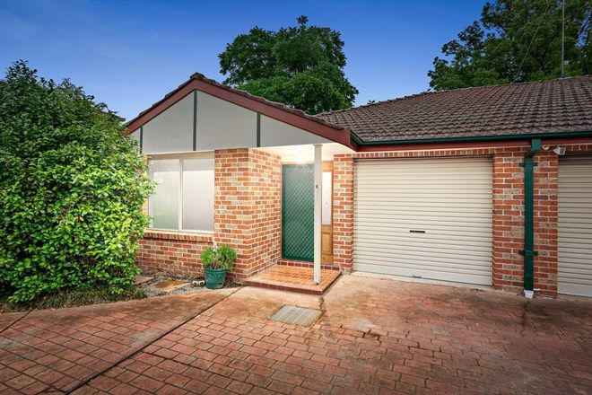 Picture of 2/565 George Street, SOUTH WINDSOR NSW 2756