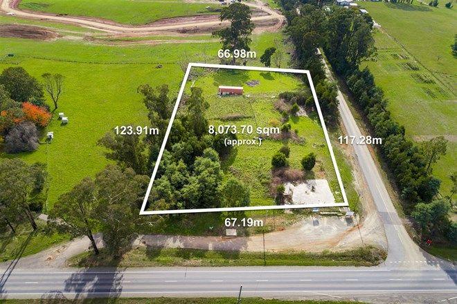 Picture of 1 Pheasant Creek Road, PHEASANT CREEK VIC 3757