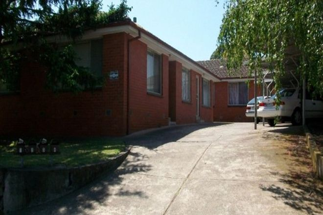 Picture of 2/1 Mitchell Court, NOBLE PARK VIC 3174