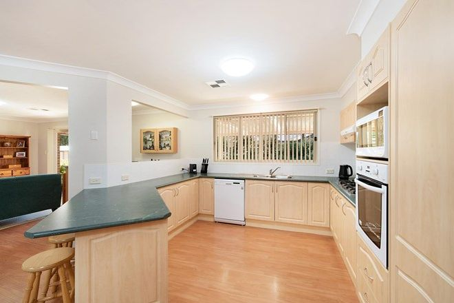 Picture of 28 Hargreaves Circuit, METFORD NSW 2323