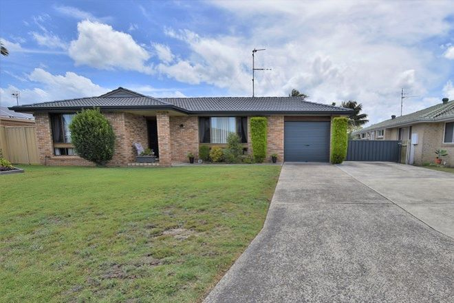 Picture of 16 Parkway Drive, TUNCURRY NSW 2428