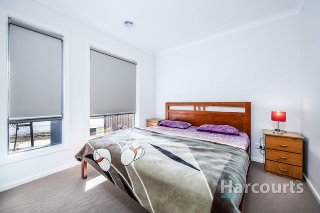 Picture of 117 Hemingway Drive, ROCKBANK VIC 3335