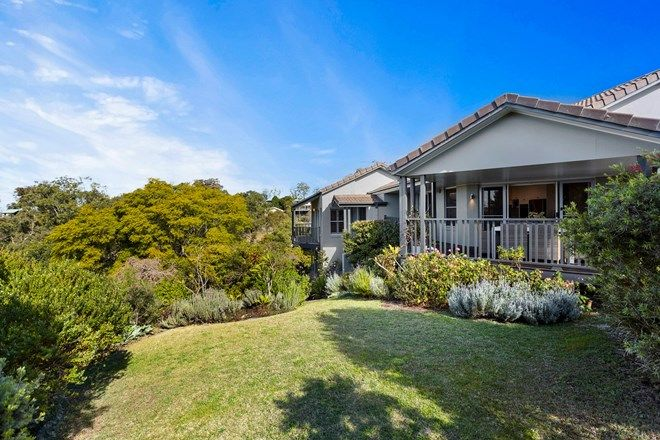 Picture of 6 Aylmer Court, PRINCE HENRY HEIGHTS QLD 4350