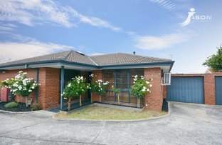 9/95-97 Mickleham Road, Tullamarine VIC 3043