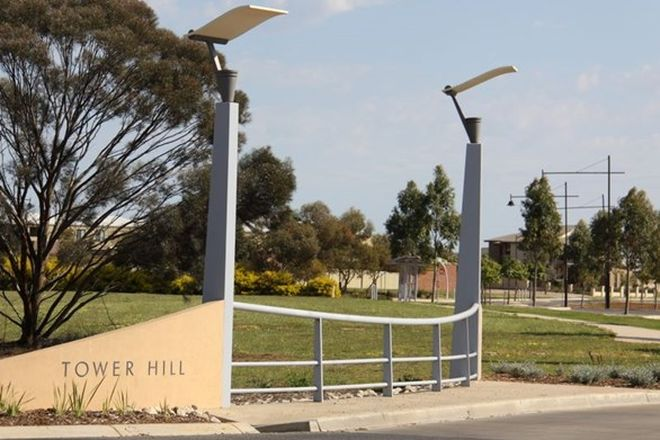 Picture of Tower Hill, SWAN HILL VIC 3585