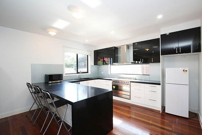 Picture of 44b Shannon Street, BOX HILL NORTH VIC 3129