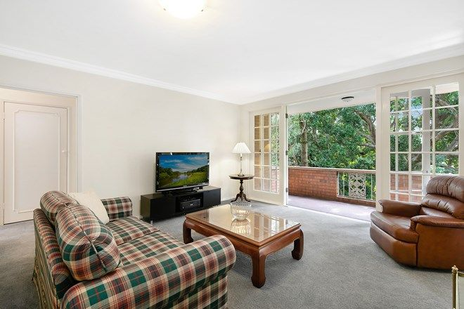 Picture of 11/2 Woonona Avenue, WAHROONGA NSW 2076