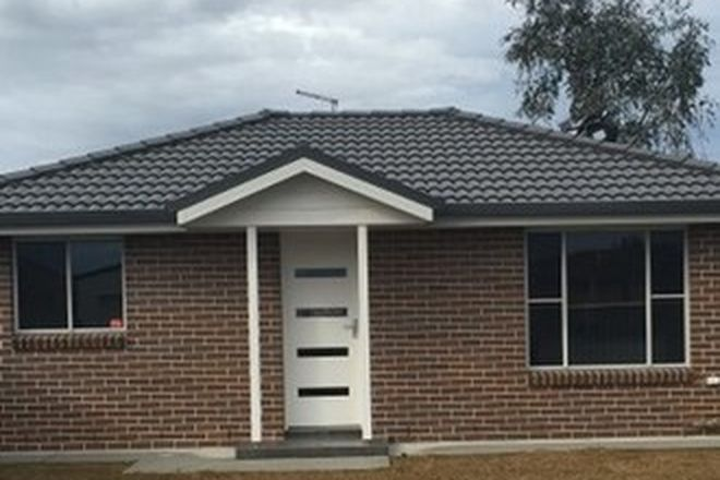 Picture of 2a Forest Place, WEST KEMPSEY NSW 2440