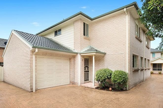 Picture of 2/13 Gilmore Street, WEST WOLLONGONG NSW 2500