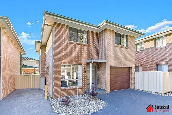 Picture of 10 Emblica Glade, KELLYVILLE RIDGE NSW 2155