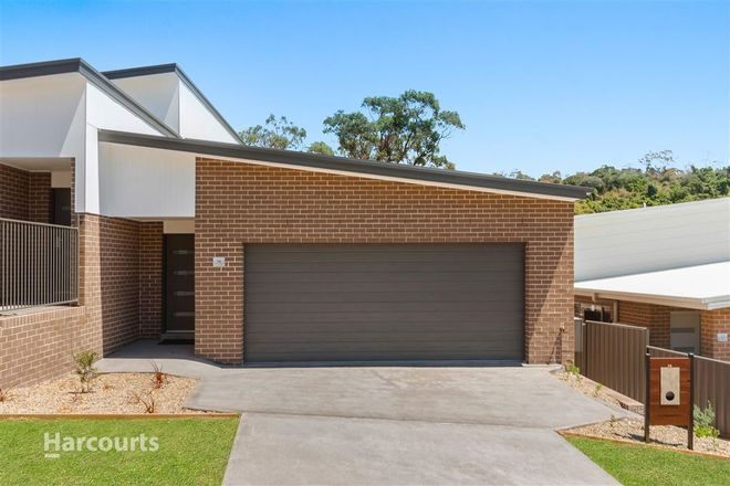Picture of 14 Red Gum Road, ALBION PARK NSW 2527
