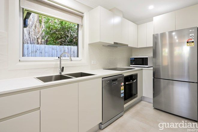 Picture of 8a Gurner Place, KELLYVILLE NSW 2155