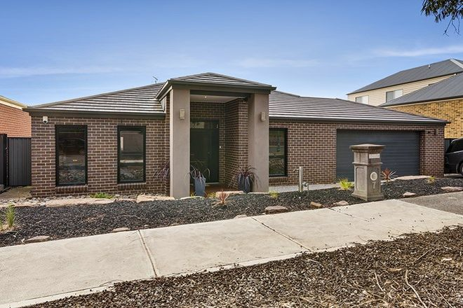 Picture of 7 Gilguy Place, SOUTH MORANG VIC 3752