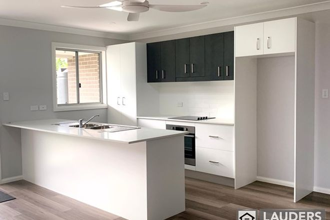 Picture of 2/39 Bluehaven Drive, OLD BAR NSW 2430