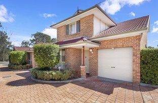 Picture of 2/204 Heathcote Rd, Hammondville NSW 2170