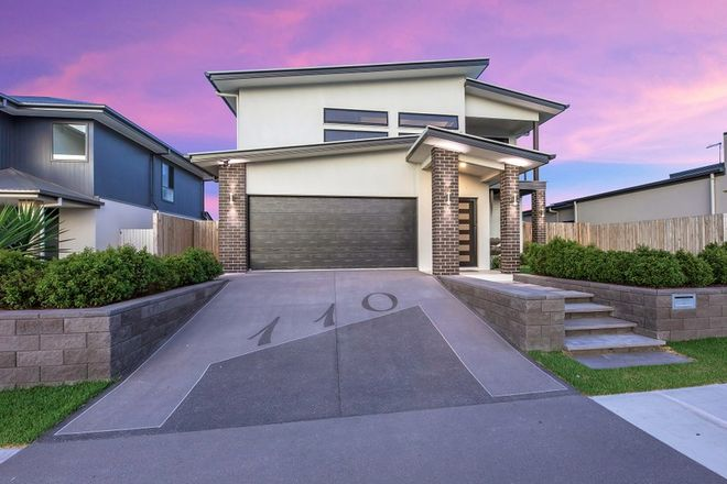 Picture of 110 Greenview Avenue, SOUTH RIPLEY QLD 4306