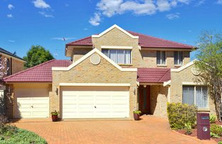 Picture of 16 Perfection Avenue, Stanhope Gardens NSW 2768