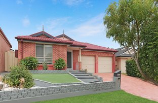 Picture of 29 Elm Street, Acacia Gardens NSW 2763