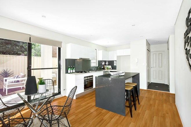 Picture of 9/451 - 457 New Canterbury Road, DULWICH HILL NSW 2203