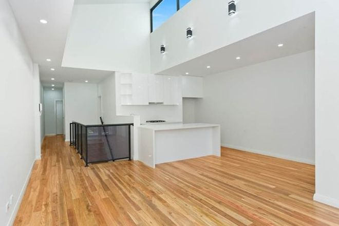 Picture of 31 Barwon Park Road, ST PETERS NSW 2044