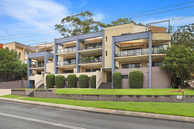 Picture of 7/30-32 Showground Road, GOSFORD NSW 2250