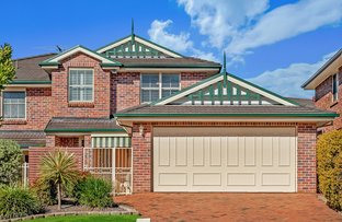 17B Hickory Place, Dural NSW 2158