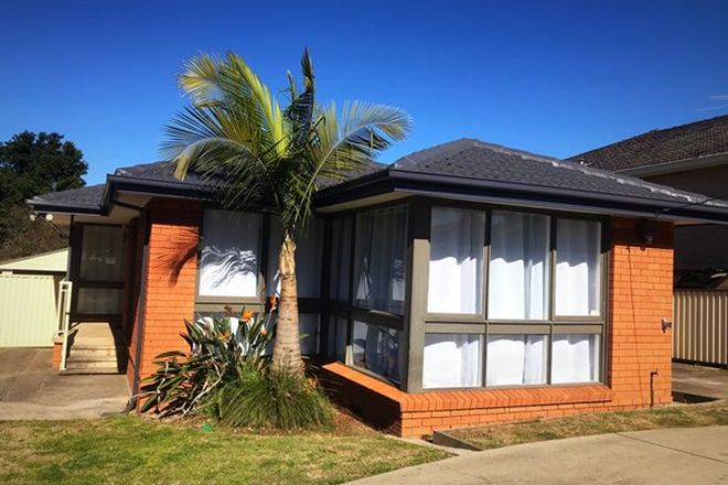 Picture of 28 Hillview Parade, LURNEA NSW 2170