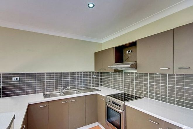 Picture of 6/48 Swan Street, GORDON PARK QLD 4031