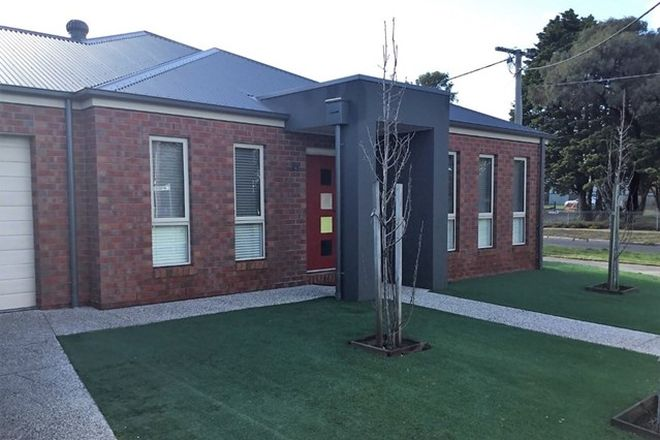 Picture of 1 McNeil Avenue, EAST GEELONG VIC 3219