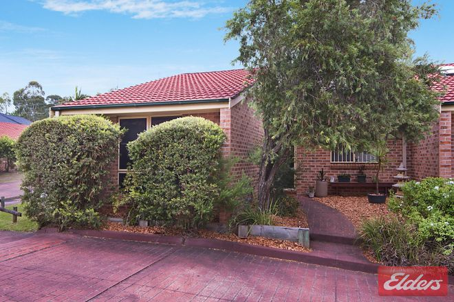 Picture of 6/387 Wentworth Avenue, TOONGABBIE NSW 2146
