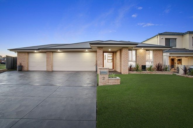 Picture of 2 Bellerive Close, WEST HOXTON NSW 2171