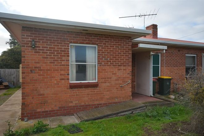 Picture of 50 Kulde Road, TAILEM BEND SA 5260