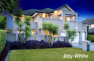 Picture of 7 Chepstow Drive, Castle Hill NSW 2154
