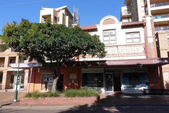 Picture of 2/17 MacMahon Street, HURSTVILLE NSW 2220