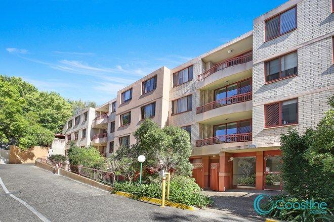 Picture of 388/83-93 Dalmeny Avenue, ROSEBERY NSW 2018
