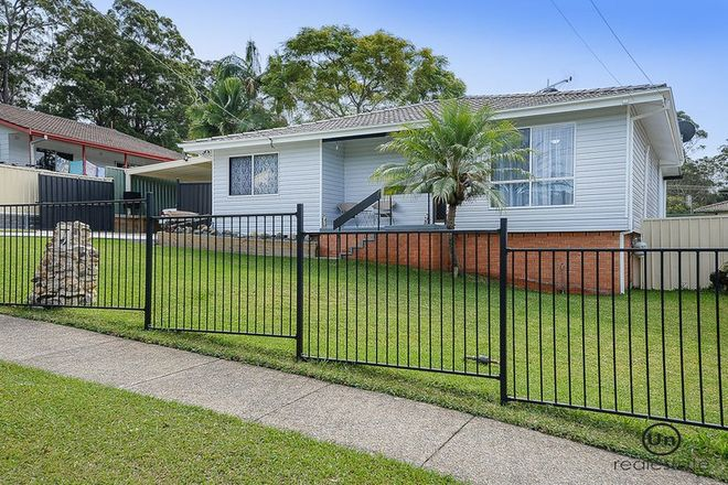 Picture of 7 Scott Close, TOORMINA NSW 2452