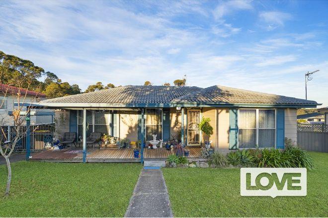 Picture of 11 Joalah Close, HOLMESVILLE NSW 2286