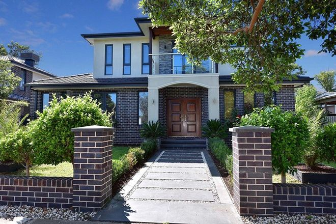 Picture of 1/34 Westerfield Drive, NOTTING HILL VIC 3168