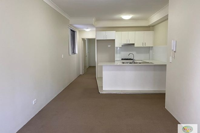 Picture of 4/135-137 Pitt Street, MERRYLANDS NSW 2160