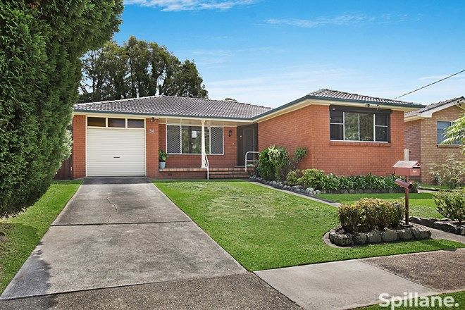 Picture of 34 Kimian Avenue, WARATAH WEST NSW 2298
