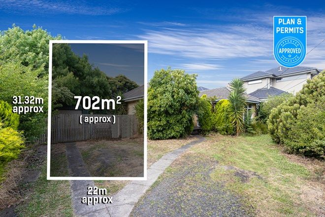 Picture of 43 Carson Street, MULGRAVE VIC 3170
